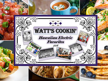 2019 auw cookbook