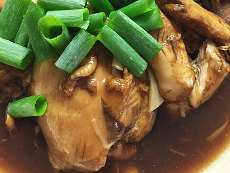 Shoyu Chicken Hawaiian Electric